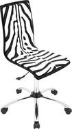 LumiSource - Printed Zebra Wood Office Chair - Zebra