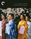 The Makioka Sisters [criterion Collection] [blu-ray] 4033606