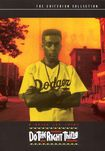 Do The Right Thing [criterion Collection] [2 Discs] (dvd) 4144991