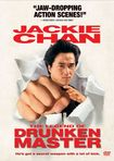 The Legend Of Drunken Master (dvd) 4171816