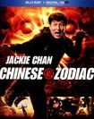 Chinese Zodiac [blu-ray] 4314066