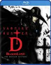 Vampire Hunter D: Bloodlust [blu-ray] 4347107