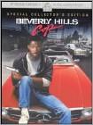 Beverly Hills Cop (DVD) (Enhanced Widescreen for 16x9 TV) (Eng/Fre) 1984
