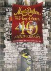 Monty Python And The Holy Grail [limited Edition Castle Catapult Gift Set] [blu-ray] 4405015