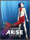 Ghost In The Shell: Arise - Borders 3 & 4 (blu-ray Disc) (4 Disc) 4433704