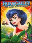 FernGully: The Last Rainforest (DVD) 1992