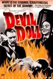Devil Doll (dvd) 4516009