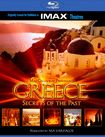 Greece: Secrets Of The Past [blu-ray] 4615289