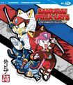 Samurai Pizza Cats: The Complete Collection [blu-ray] 4735602