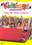 Kidsongs: Ride The Roller Coaster (dvd) 4782159