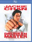 The Legend Of Drunken Master [blu-ray] 4804300