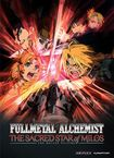 Fullmetal Alchemist: The Sacred Star Of Milos (dvd) 4810103