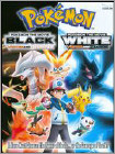 Pokemon the Movie: Black/Pokemon the Movie: White [2 Discs] (DVD) (Eng)