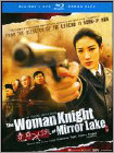 The Woman Knight of Mirror Lake (Blu-ray Disc) (2 Disc) (Cantonese/Mandarin/Eng) 2011