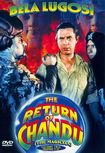 The Return Of Chandu The Magician, Vol. 2 (dvd) 4891139