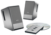 Bose® - Computer MusicMonitor® - Silver