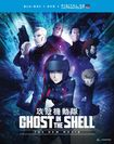 Ghost In The Shell: The New Movie [blu-ray] 4953903