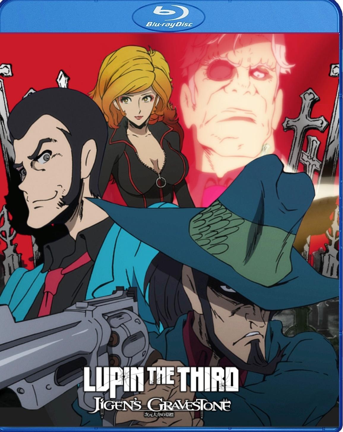 Lupin The 3rd: Daisuke Jigen's Gravestone [blu-ray] 4967702