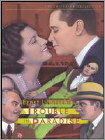 Trouble in Paradise (DVD) (Black & White) (Black & White) (Eng) 1932