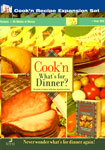Whats For Dinner [Cookn eCookBook] - Windows [Digital Download]