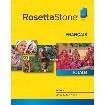 Rosetta Stone French Level 1-5 Set - Mac [Digital Download]
