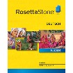 Rosetta Stone German Level 1-5 Set - Mac [Digital Download]