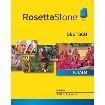 Rosetta Stone German Level 1-5 Set - Windows [Digital Download]