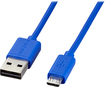 Insignia™ - 4' Micro USB Cable - Blue