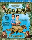 Tim & Eric's Billion Dollar Movie [2 Discs] [blu-ray/dvd] 5100959