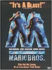 Super Mario Bros. (DVD) (Eng) 1993