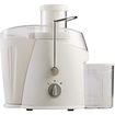 Brentwood - 2-speed Juice Extractor - White 5352997