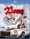 21 Jump Street [includes Digital Copy] [ultraviolet] [blu-ray] 5426105