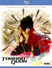 Towano Quon: Complete Collection [2 Discs] [blu-ray] 5429581
