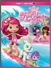 Strawberry Shortcake: Fun Under The Sun (DVD)