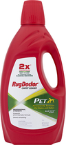 Rug Doctor - Red Pro Pet Formula 64-oz. Carpet Cleaner - Red