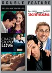 Crazy Stupid Love/dinner For Schmucks [2 Discs] (dvd) 5622654