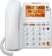AT&T - Corded Phone With Digital Answering System - White