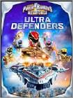 Power Rangers Megaforce: Ultra Defenders (DVD)