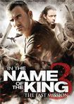 In The Name Of The King: The Last Mission (dvd) 5932098