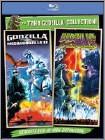 GODZILLA VS MECHAGODZILLA II / GODZILLA VS (2PC) (2 Disc) (Blu-ray Disc)