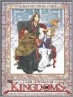 Twelve Kingdoms, Vol. 3: Coup (DVD) (Eng/Japanese)