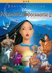 Pocahontas/pocahontas Ii: Journey To A New World [2 Discs] (dvd) 5994949