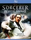 The Sorcerer And The White Snake [blu-ray] 6003465