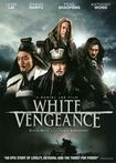 White Vengeance (dvd) 6035362