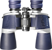 Barska - X-Treme View 10 x 50 Wide-Angle Binoculars