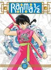 Ranma 1/2: Set 2 [3 Discs] (dvd) 6131716