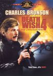 Death Wish 4: The Crackdown (dvd) 6234096
