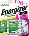 Energizer - Rechargeable AAA Batteries (4-Pack) - Silver