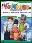 Kidsongs: I'd Like to Teach the World to Sing (DVD) 1986