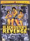 Black Sister's Revenge (DVD) (Eng) 1976